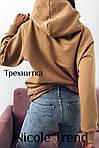 Женский батник, турецкая трехнить на флисе, р-р 42-44; 44-46 (кэмел), фото 2