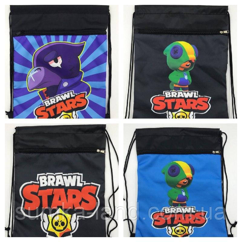 Детские розовые текстильные рюкзачки, затяжки, сумки для сменной обуви Stars Brawl для мальчиков 33*44 см