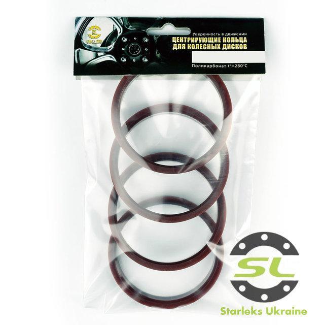 Центровочное кольцо 72.6 - 71.1 Термопластик
