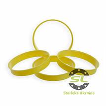 Центровочное кольцо 72.6 - 71.1 Термопластик, фото 3