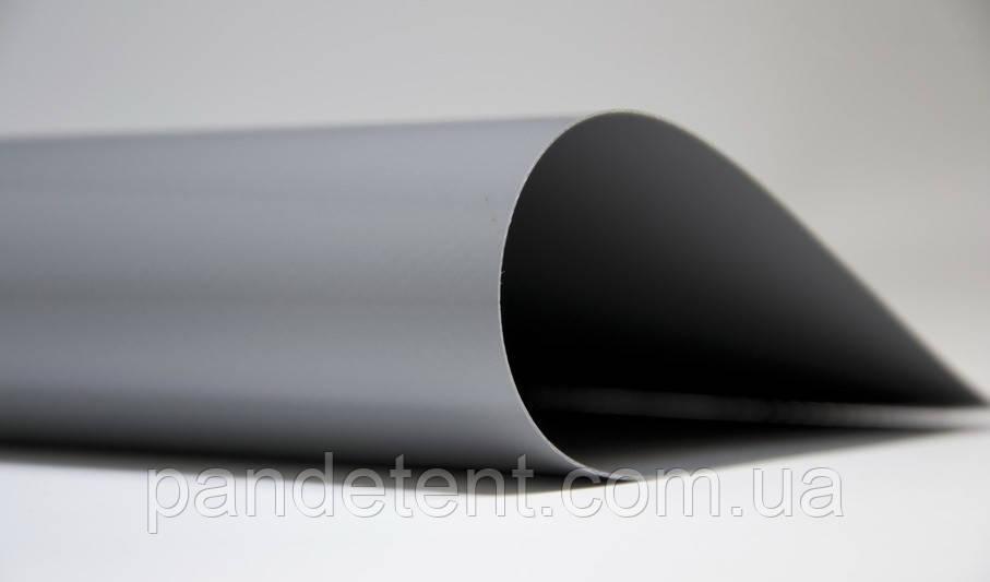 Пвх ткань тентовая 650 темно-серая, Бельгия для тента, прицепа, на фуру, шторы. Водо- и морозостойкая