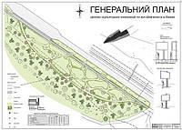 Генплан скульптурного сквера «Шевченкова алея» в м. Каневі, фото 1