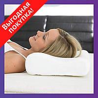 Ортопедическая подушка для сна Memory Pillow с памятью / Гипоаллергенная с эффектом памяти