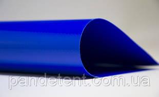 Тентовая ткань ПВХ 680 Синяя, Бельгия для тента, прицепа, палатки. Водо- и морозостойкая, армированная