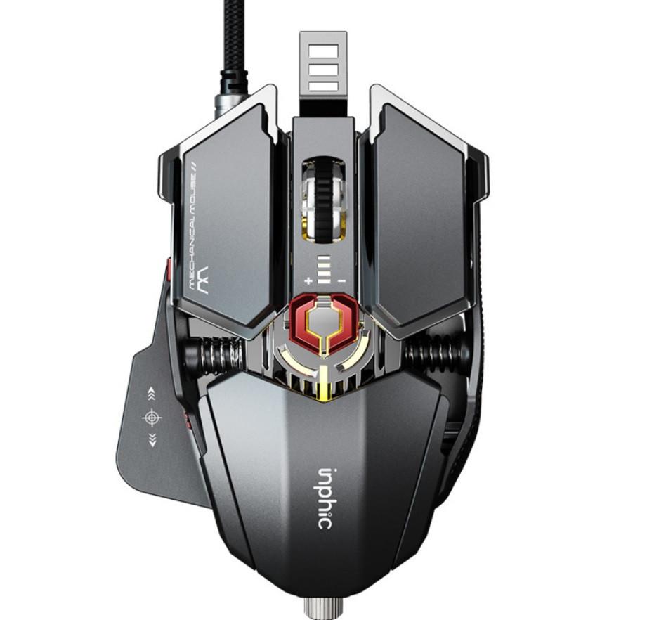 Мышь компьютерная геймерская Inphic PG6 оптическая USB проводная черная