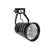 Світильник трековий Ultralight TRL830 30W чорний