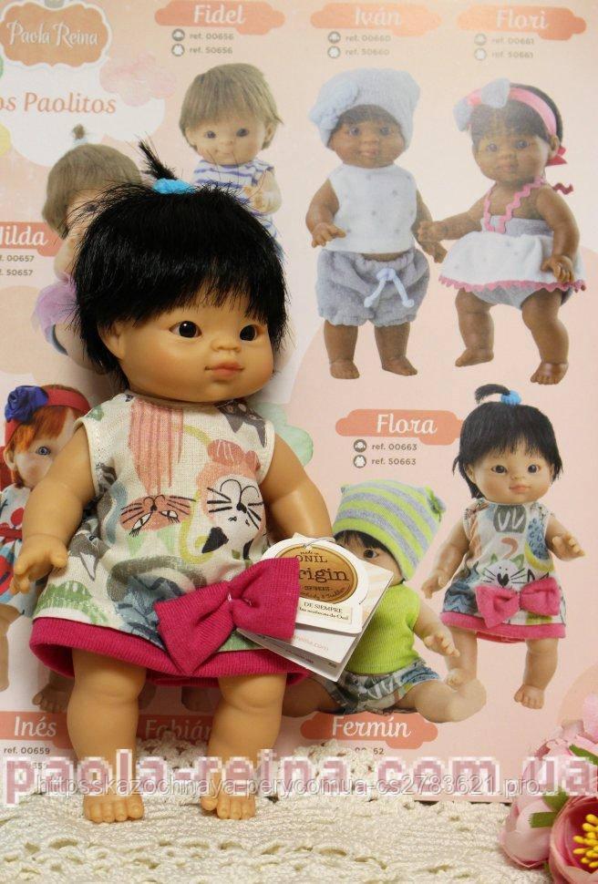 Лялька пупс Флора Flora, 00663, 21см