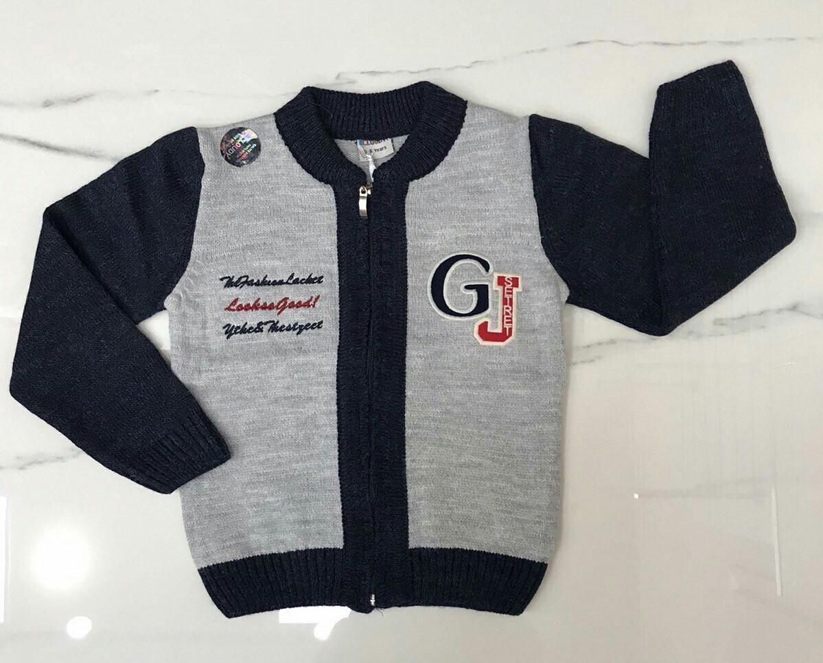 Детская вязаная кофта 5-10 лет для мальчиков Турция оптом
