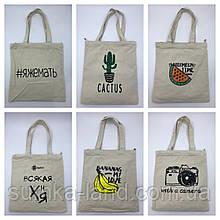Женские сумки пляжные и городские с прикольными надписями 34*39 см