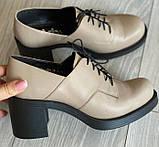 Туфли женские на удобном каблуке из натуральной кожи от производителя модель АР282-2, фото 2