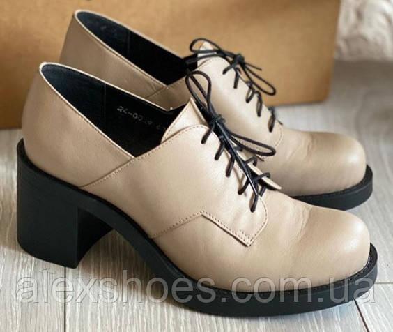 Туфли женские на удобном каблуке из натуральной кожи от производителя модель АР282-2