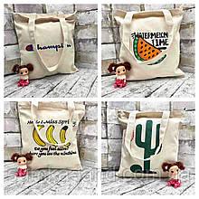 Женские сумки шопперы, пляжные и городские с прикольными надписями 34*39 см