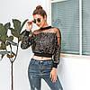 Блестящая блузка с прозрачными плечами 42-46 (в расцветках), фото 4