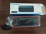 Мобильная колонка SPS K31+BT, Блютуз колонка, Компактная колонка, Аккумуляторная колонка переносная, фото 3