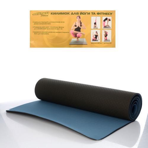 Килимок для фітнесу, йогамат (MS 0613-1-BB) TPE 183-61 см. Чорно-синій 6 мм
