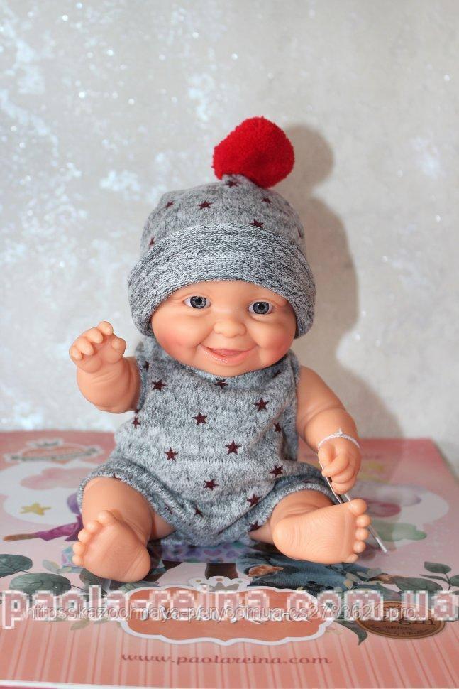 Кукла пупс Тео, европеец 00132, 22 см