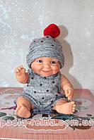 Кукла пупс Тео, европеец 00132, 22 см, фото 1