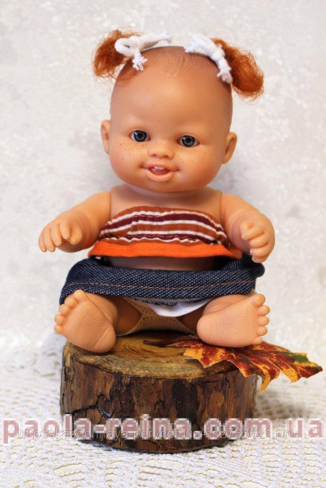 Лялька пупс Сара 01246, 21 см