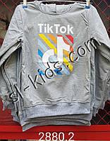 Худи с капюшоном на байке 9-12 лет Atabay(2880.2)