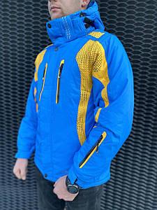 Мужская горнолыжная Куртка Snow Headquarter Синий