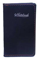 "Блокнот A7 8911-100K ""Diary"", 8х10.5см кож.зам 76листов черный уп12"