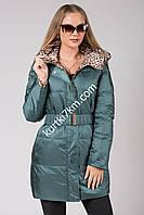 Двухсторонняя куртка женская Snow beauty 20077