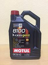 Масло MOTUL 8100 X-cess gen2 5W-40 5л (109776)