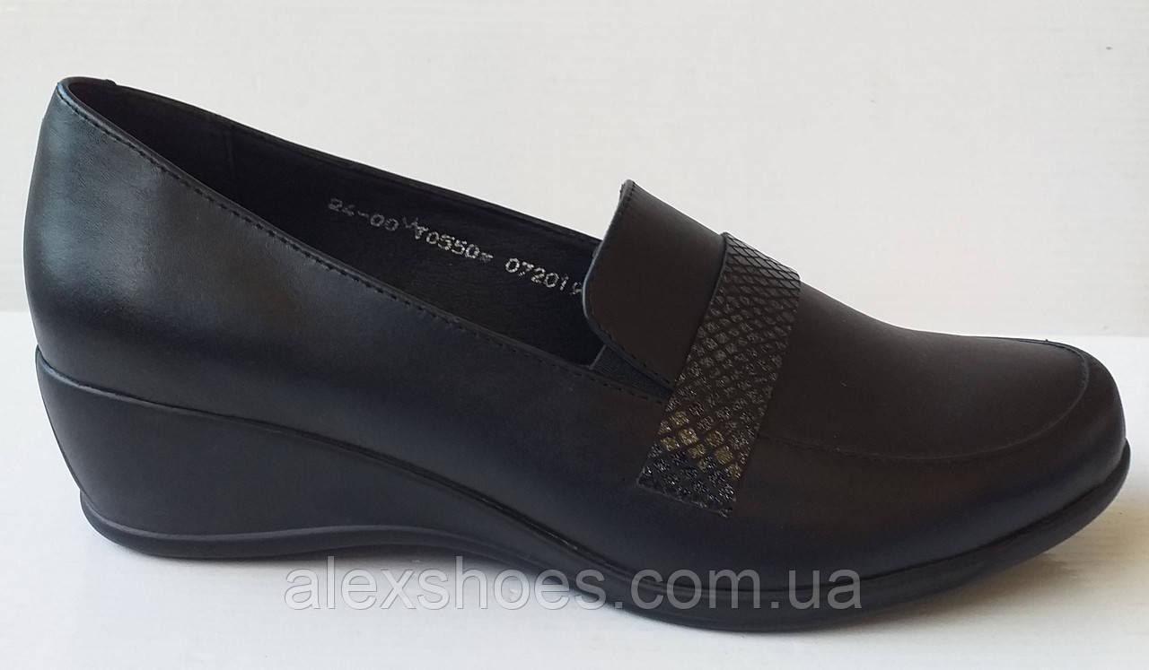 Туфли женские большого размера из натуральной кожи от производителя модель АР550В