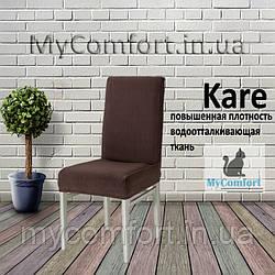 Чехол на стул. Kare. Коричневый (Турция)