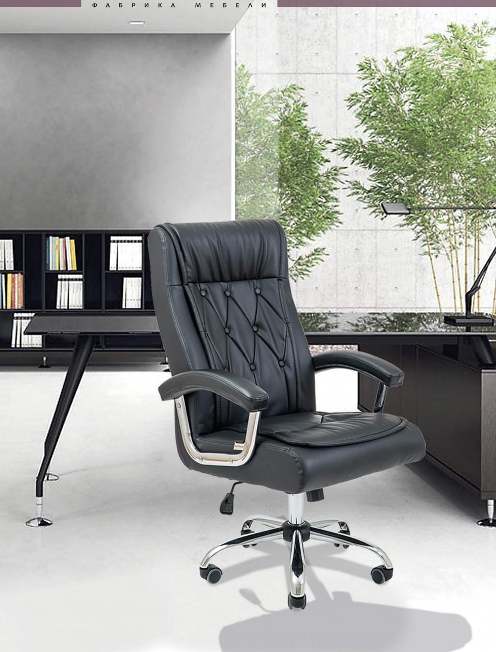 Офисное Кресло Руководителя Richman Телави Флай 2230 Хром М2 AnyFix Черное