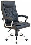 Офисное Кресло Руководителя Richman Телави Флай 2230 Хром М2 AnyFix Черное, фото 2