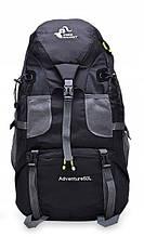 Туристический походный рюкзак 50л, черный
