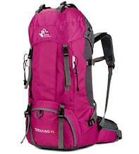 Туристический рюкзак с вентилируемой спиной 60л, бордовый