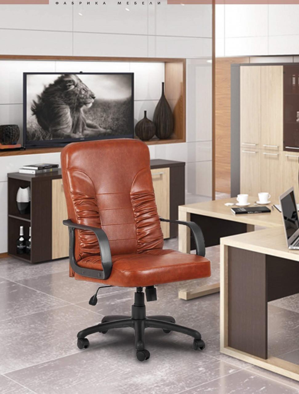 Офисное Кресло Руководителя Richman Техас Мадрас Cognac Пластик М2 AnyFix Коричневое