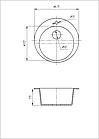 Кухонна мийка гранітна Eva (Ø475*175) Piesok (301) ТМ Galati, фото 2