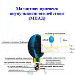 Магнитные аккупунктурные  вакуумные банки Haci 8 штук, фото 3