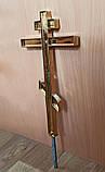 Прямые малые кресты для храмов и часовен из булата 40см, фото 2