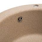 Кухонна мийка гранітна Eva (Ø475*175) Piesok (301) ТМ Galati, фото 7