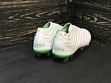 Бутсы Adidas Copa 19+FG/AG White без шнурков, фото 3