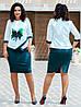 Женский красивый деловой костюм: блузка с оригинальной аппликацией и юбка-футляр, батал большие размеры, фото 2