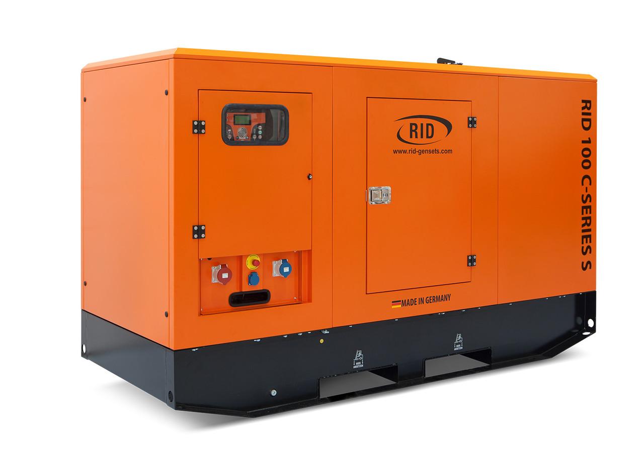 RID 120 C-SERIES S (96 кВт)