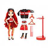 Rainbow High Кукла Рейнбоу Хай - Руби с аксессуарами, 569619, фото 6