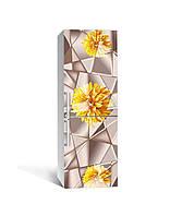 3Д наклейка на холодильник Хризантема Прелопление виниловая пленка ПВХ геометрия Абстракция Бежевый 65*200 см, фото 1