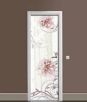 3Д наклейка на дверь Розовые Георгины (самоклеющаяся виниловая пленка ПВХ) Цветы Бежевый 650*2000 мм, фото 1