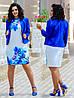 Женский красивый деловой костюм: платье с оригинальным принтом и жакет, супер батал большие размеры, фото 3