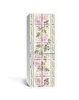 3Д наклейка на холодильник Крупная Плитка Мальвы (ПВХ самоклеющаяся виниловая пленка) цветочный Орнамент Бежевый 650*2000 мм, фото 1