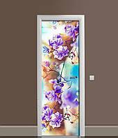 3Д наклейка на дверь Пышные цветы на ветке (ПВХ самоклеющаяся виниловая пленка) Фиолетовый 650*2000 мм, фото 1