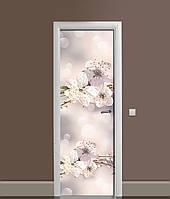 3Д наклейка на дверь Макро Цветы вишни ПВХ самоклеющаяся виниловая пленка тычинки Бежевый 650*2000 мм, фото 1