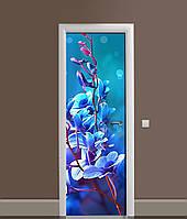 3Д наклейка на дверь Синие блики (ПВХ самоклеющаяся виниловая пленка) орхидеи Цветы 650*2000 мм, фото 1