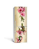 3Д наклейка на холодильник Розовая сакура (ПВХ самоклеющаяся виниловая пленка) Цветы вишни Бежевый 650*2000 мм, фото 1